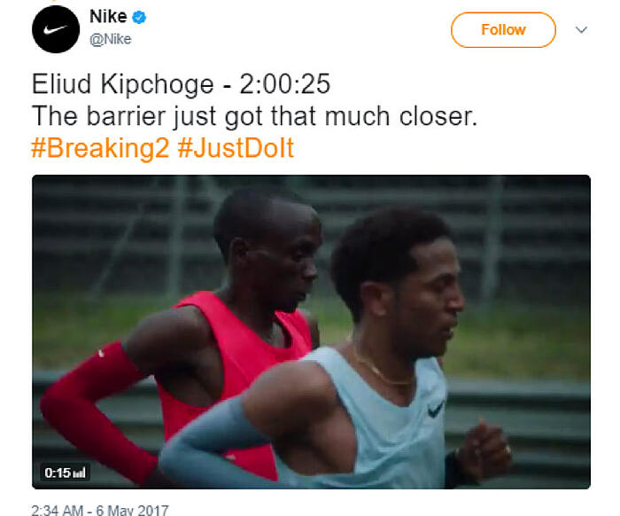 nike-breaking2-post.jpeg